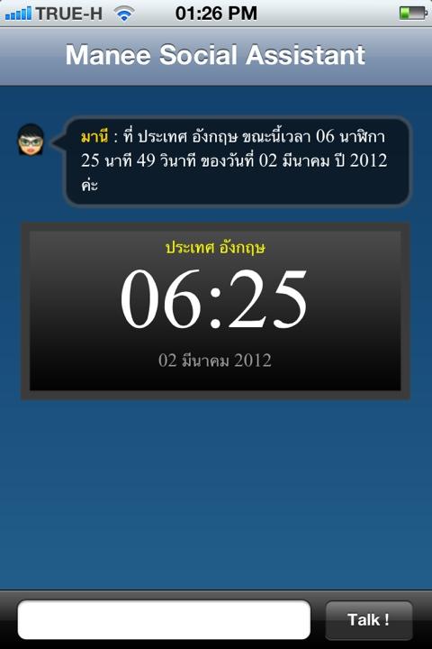 20120303-085249 AM.jpg