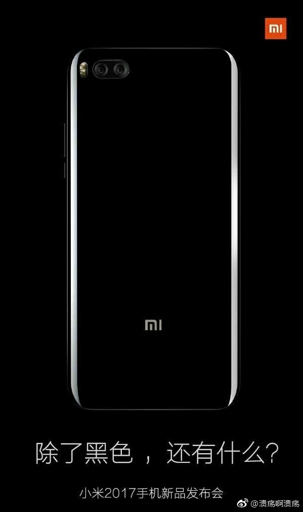 ภาพหลุด Mi 6 Plus