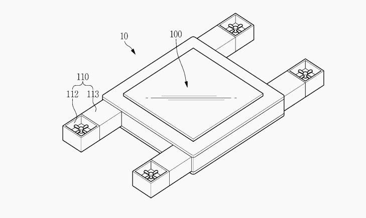 Samsung Drone Display