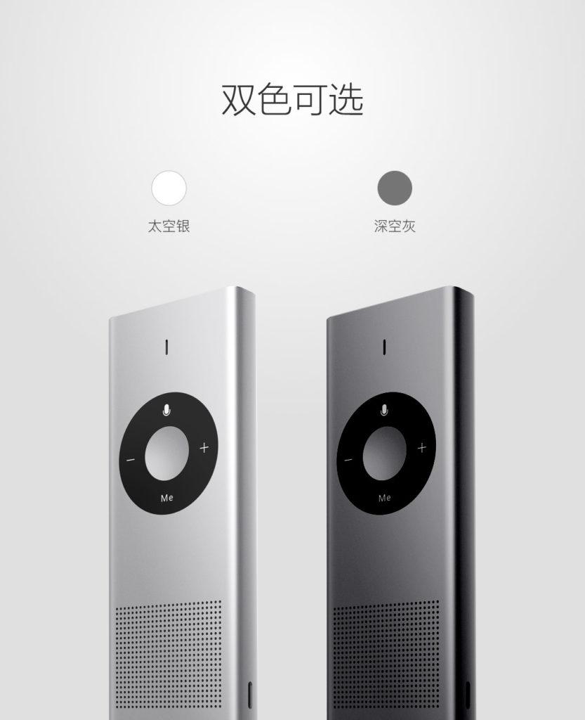 Xiaomi Konjac AI Translator