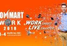 Commart Work 2018