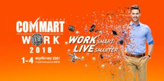 Commart Work 2018