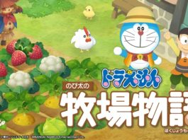 Doraemon Harvest Moon