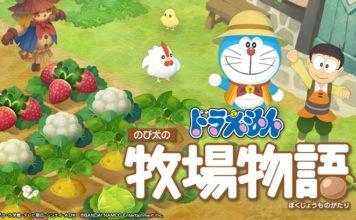 Doraemon Harvest Moon