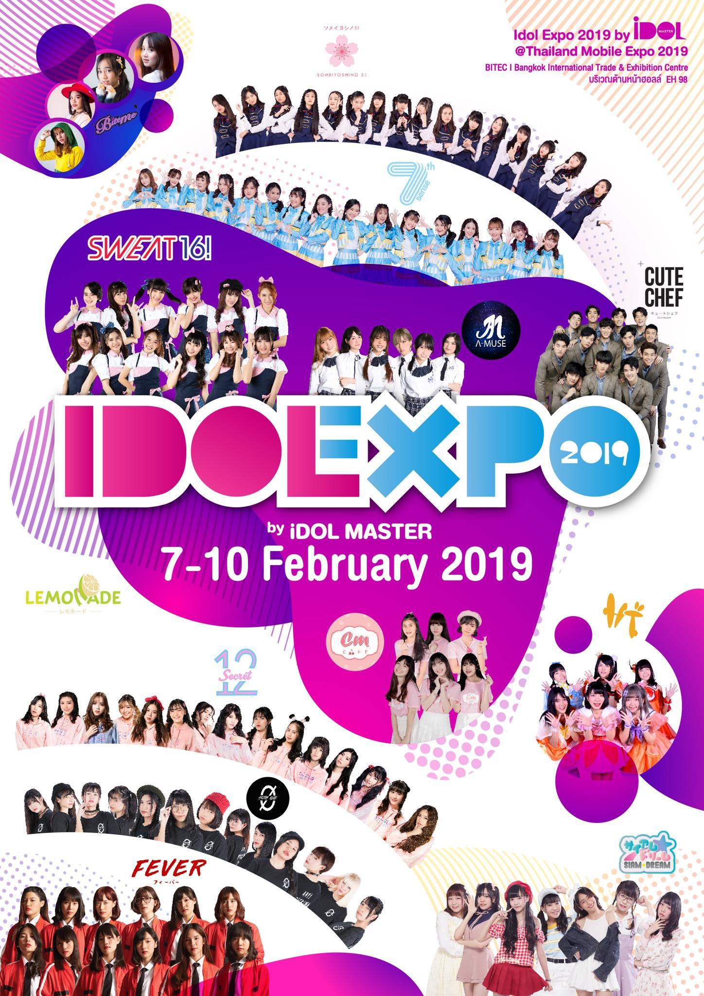 Idol Expo 2019