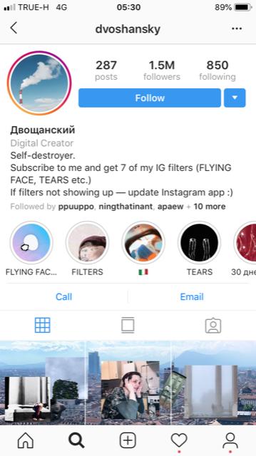 dvoshansky filter