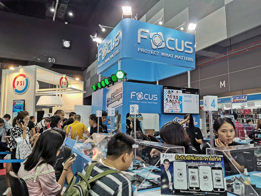focus film mobile expo