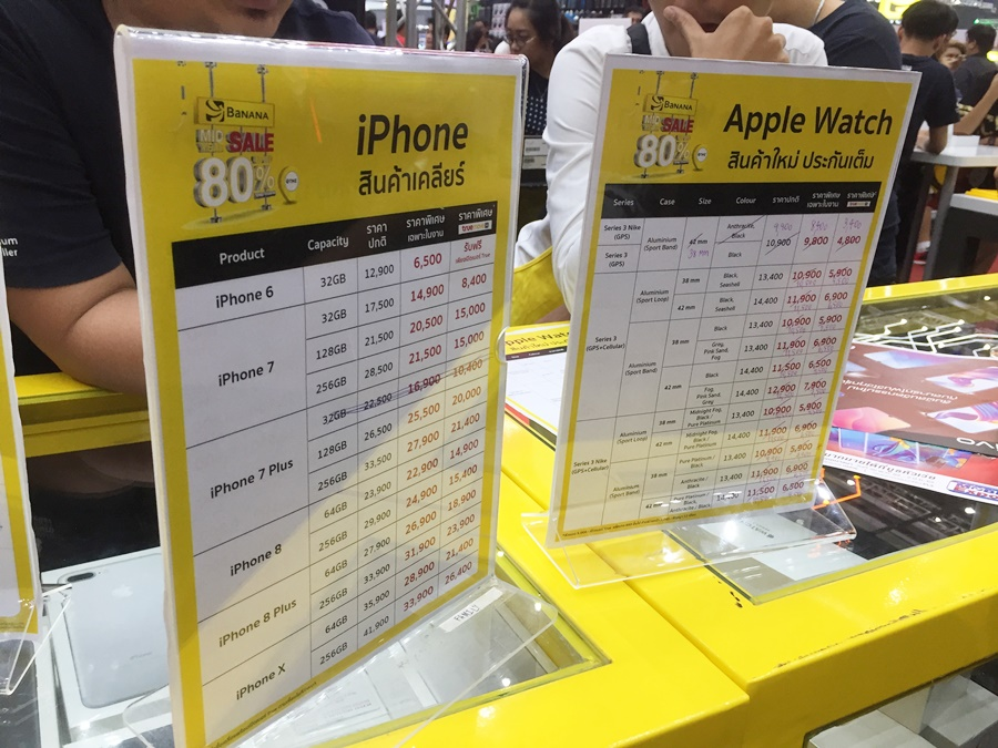 iphone clearance bnn