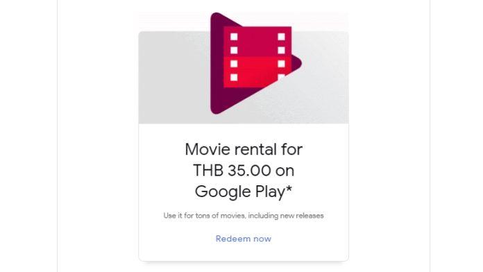 เช่าหนัง Google Play 35 บาท