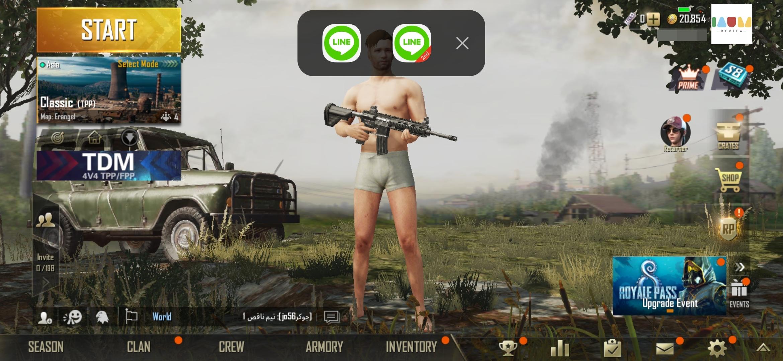 line game mode