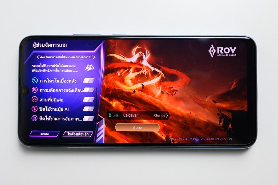 vivo s1 ultra game mode