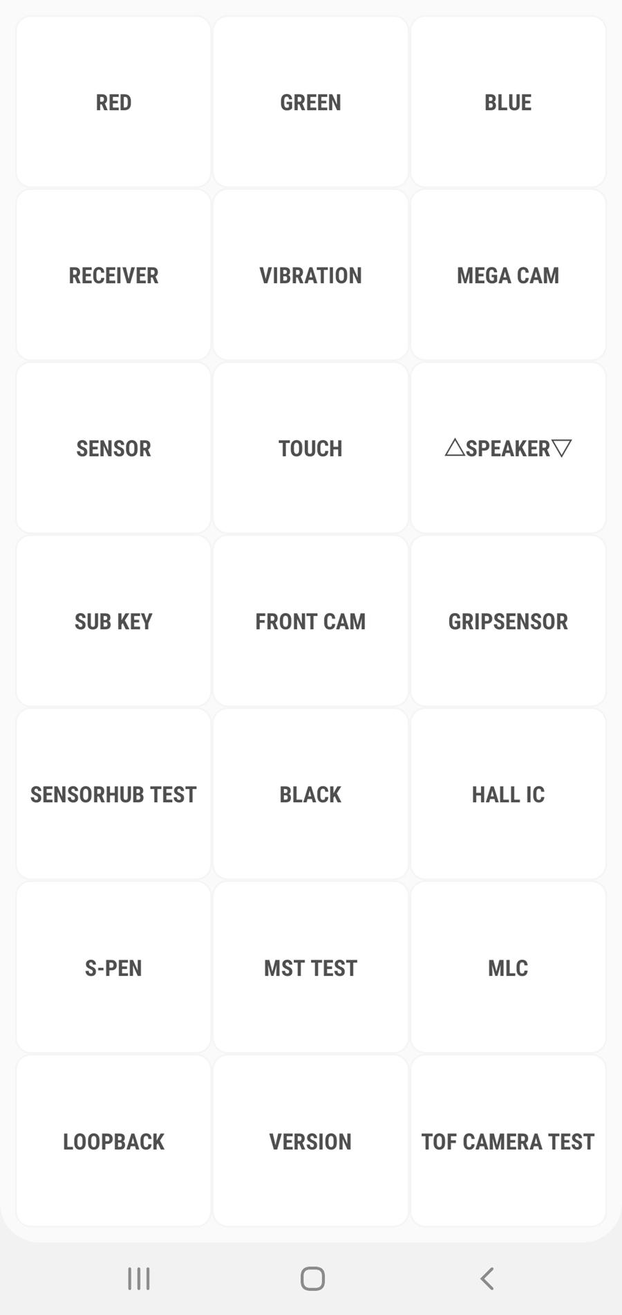 Samsung Service Test