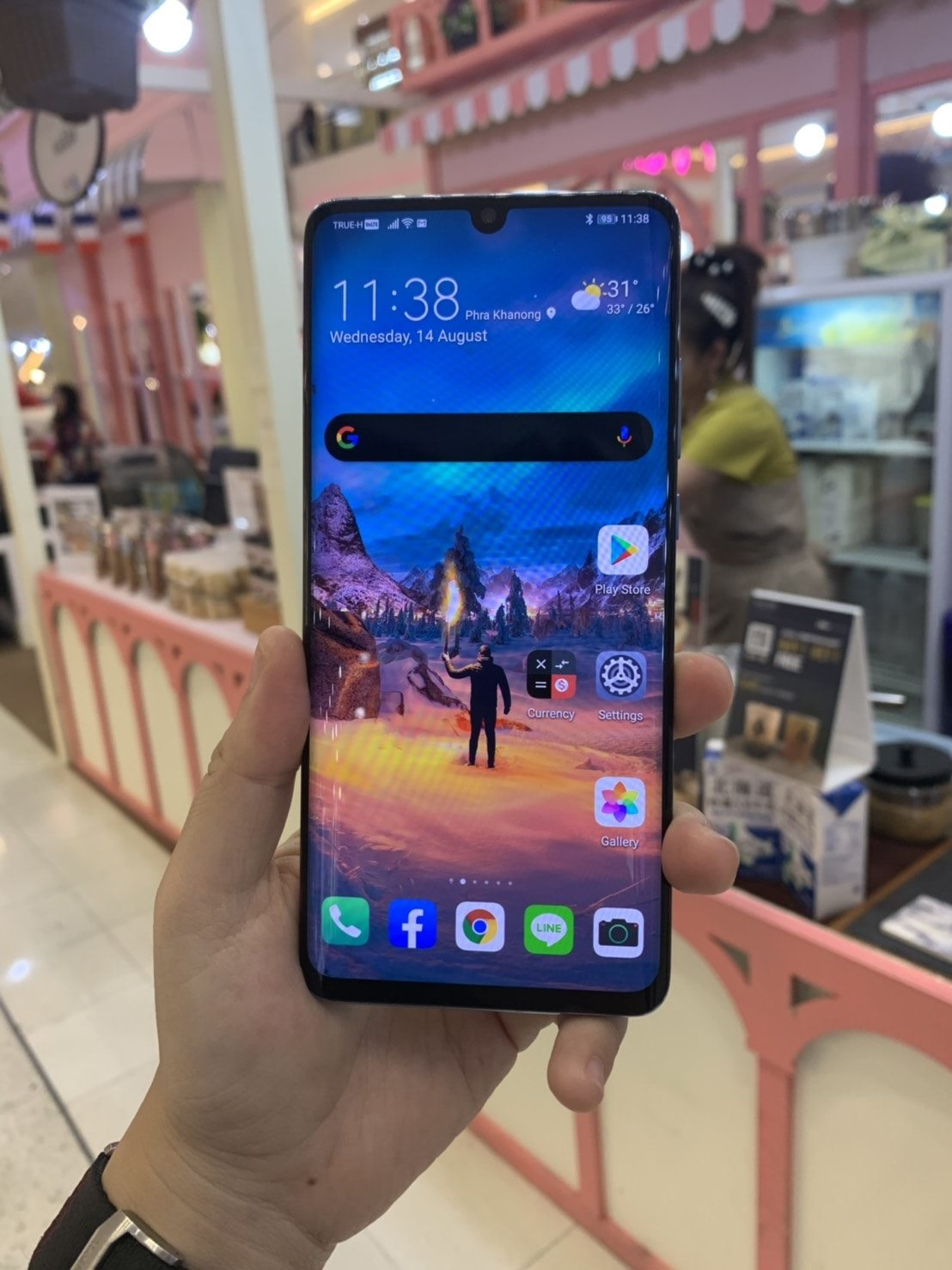 emui10 on test iaumreview