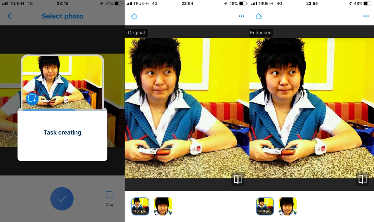 Remini - photo enhancer ปรับภาพเก่าให้คมชัด