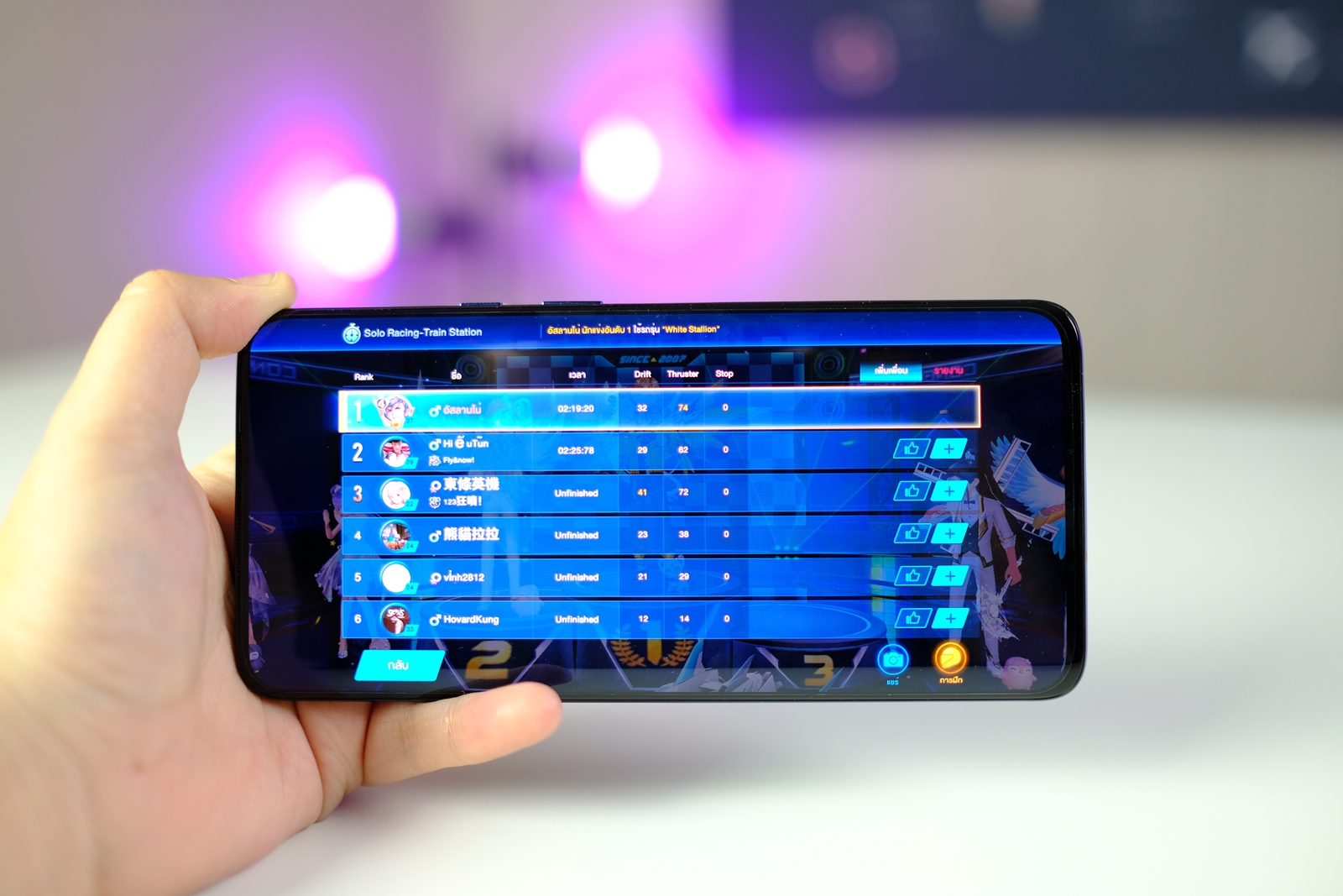 OnePlus 7T Pro game