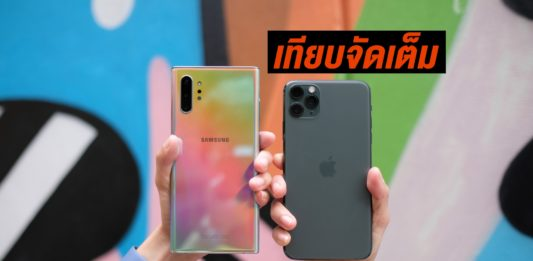 Galaxy Note10+ vs iPhone 11 Pro Max