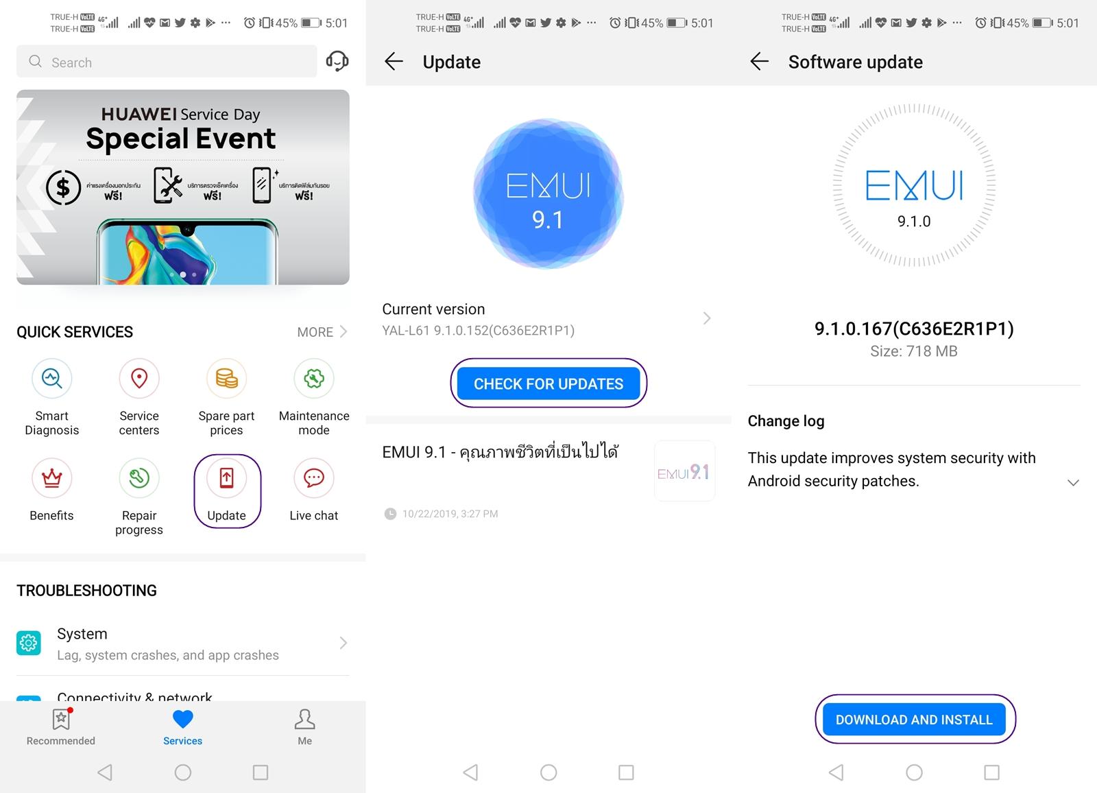 HiCare update EMUI 9.1 EMUI 10