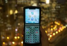 secret Retro Razr mode, โหมดลับ Retro Razr, Motorola RAZR secret Retro RAZR mode,