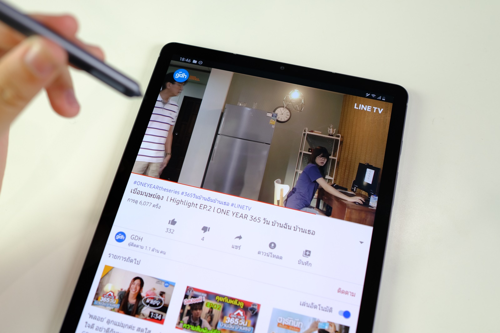 Galaxy Tab S6 S-Pen LINE TV