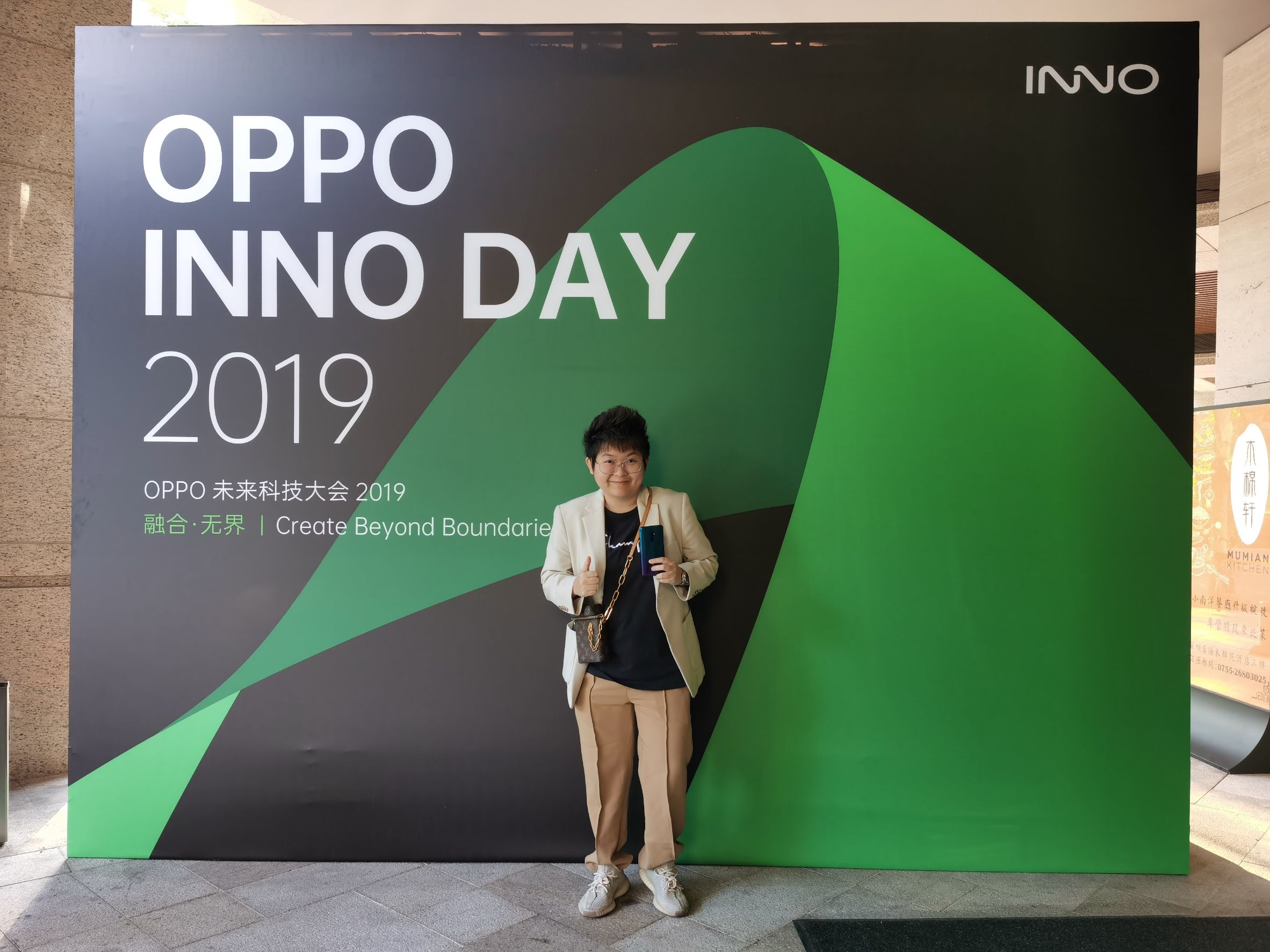 OPPO INNO DAY 2019 iAUMreview 2