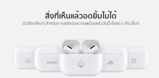 airpods pro engrave emoji apple