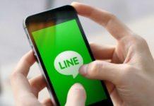 ล็อกอิน LINE ด้วย Apple ID
