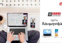 HUAWEI MateBook D15 R7