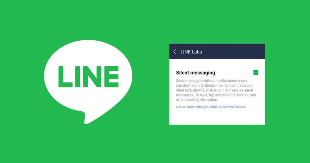 LINE Silent Messaging