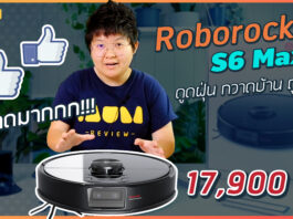 Roborock S6 MaxV review