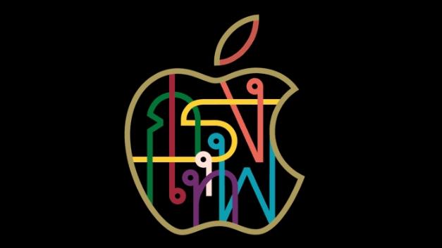 apple central world กรุงเทพ