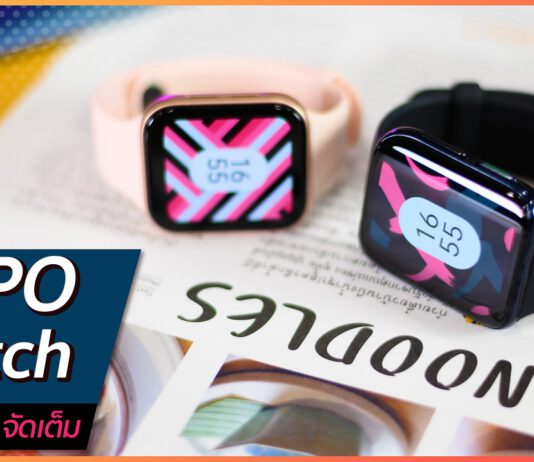 OPPO Watch Review Cover