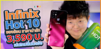 Infinix Hot 10 Review