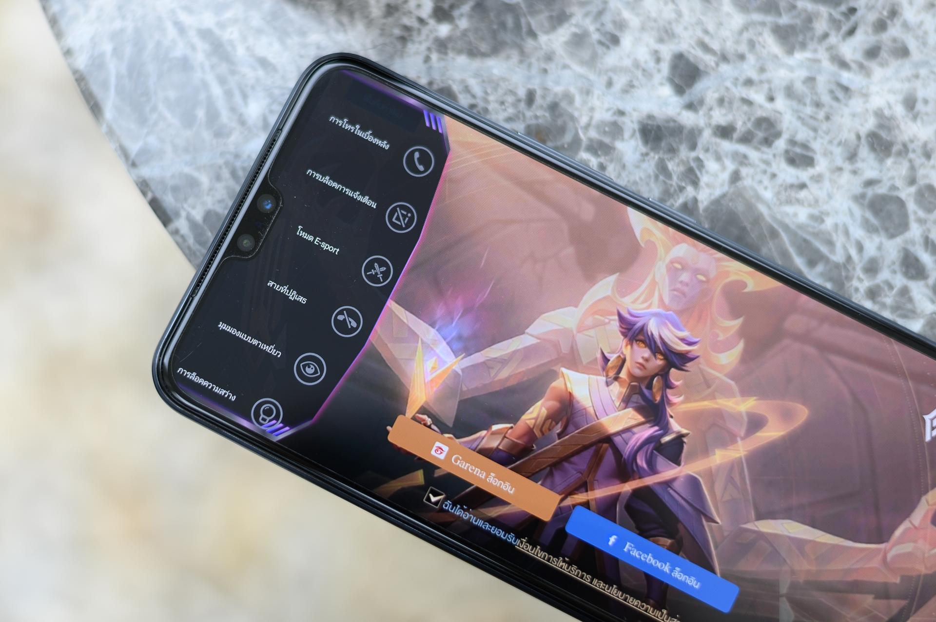 vivo v20 pro review gaming mode2