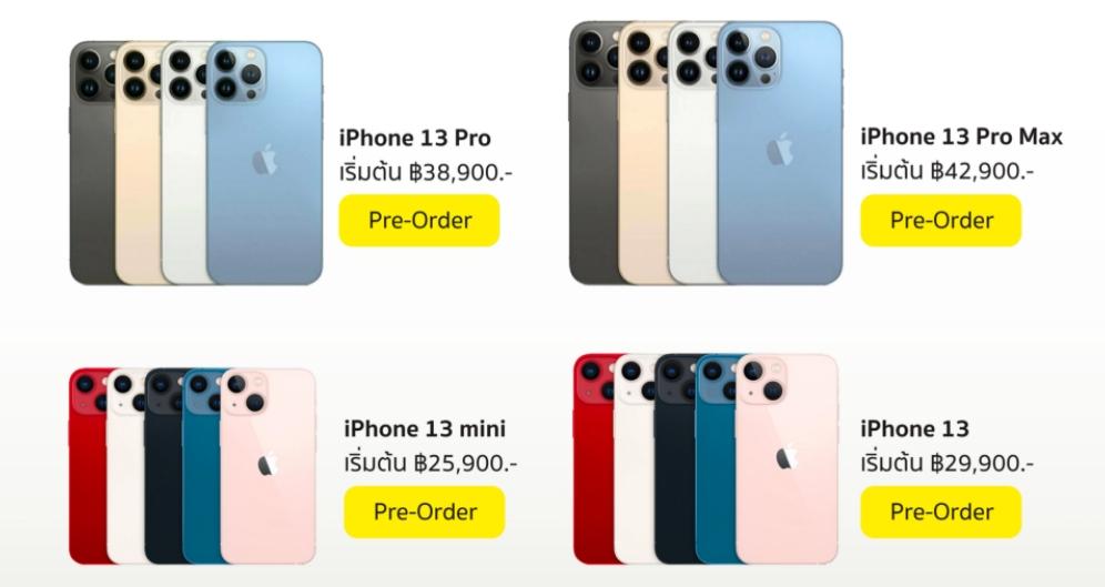 iphone13 bnn